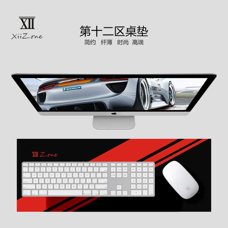 Remax XII Gaming Mouse Pad 30 x 80cm