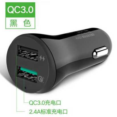 UGreen Smartphone Car Charger Mobil 2 Port 2.4A Quick Charge 3.0