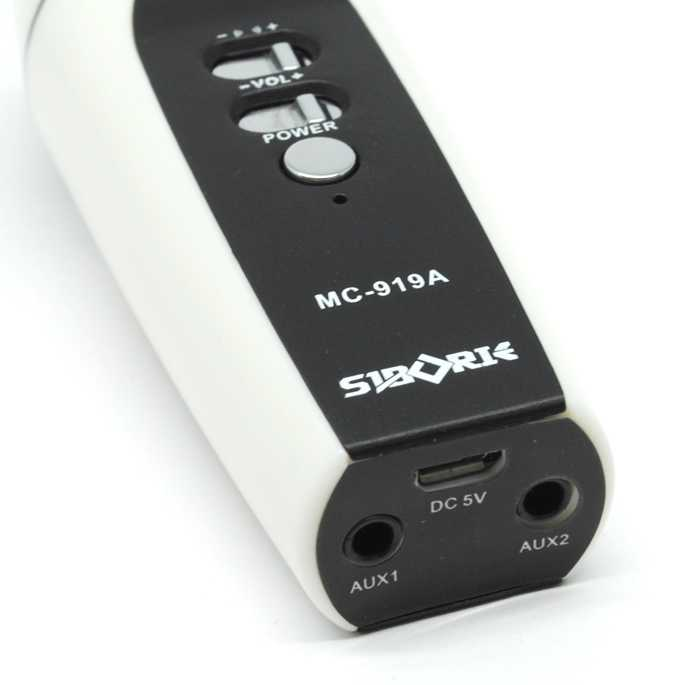 KTV Siborie Mobile Microphone for Smartphone and PC