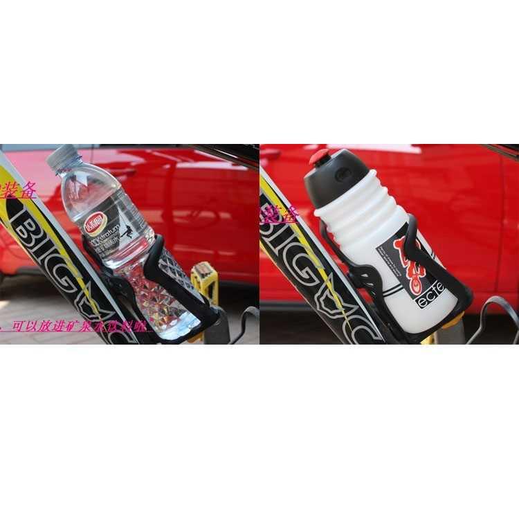 Holder Botol Minum Sepeda Adjustable MTB
