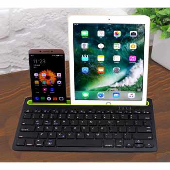 Keyboard Bluetooth dengan Tablet Smartphone Holder