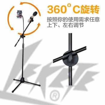Microphone Standing Holder Tripod with Smartphone Holder - NB-02