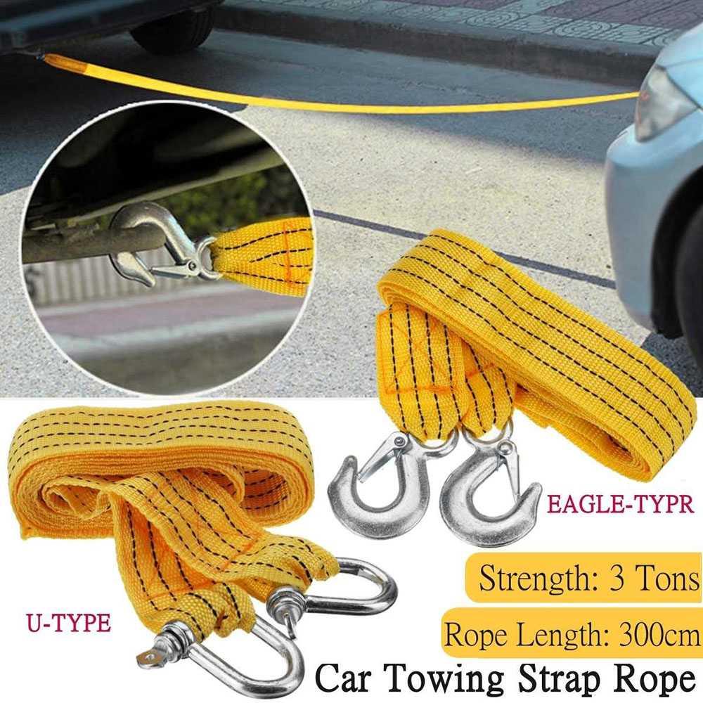 Tali Derek Mobil Emergency Tow Rope U-Type - 3M