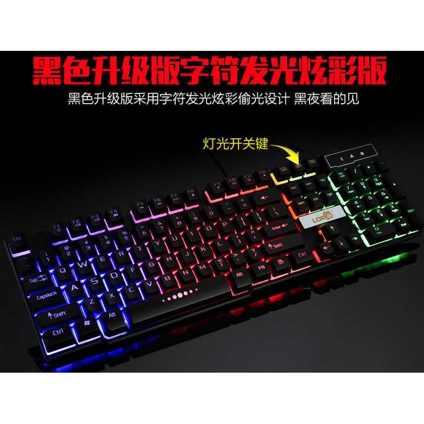 Lokai R260 Gaming Keyboard LED