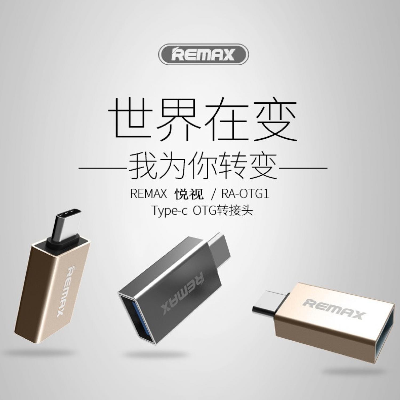Remax USB Type C to USB 3.0 OTG Smartphone - RA-OTG1