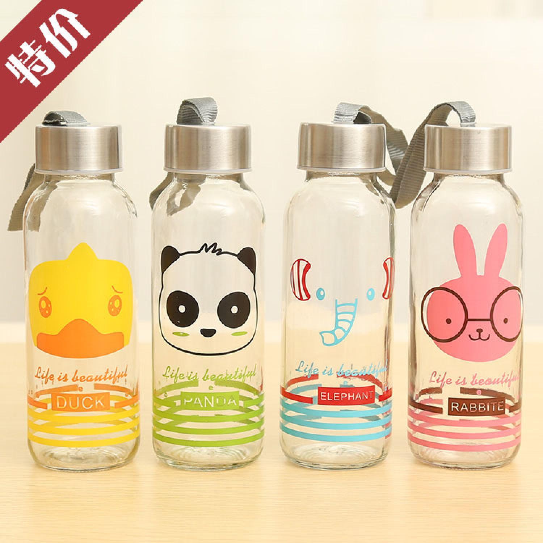 Creative Portable Sports Glass Water Bottles 300ml / Botol Minum