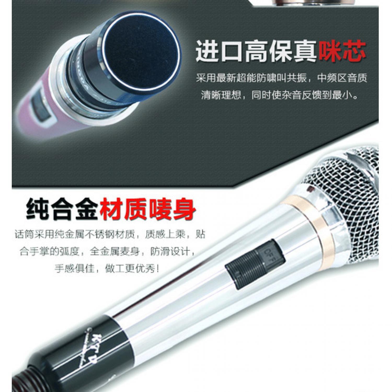 JIY Mikrofon Karaoke Moving Coil 6.5mm - YL-260