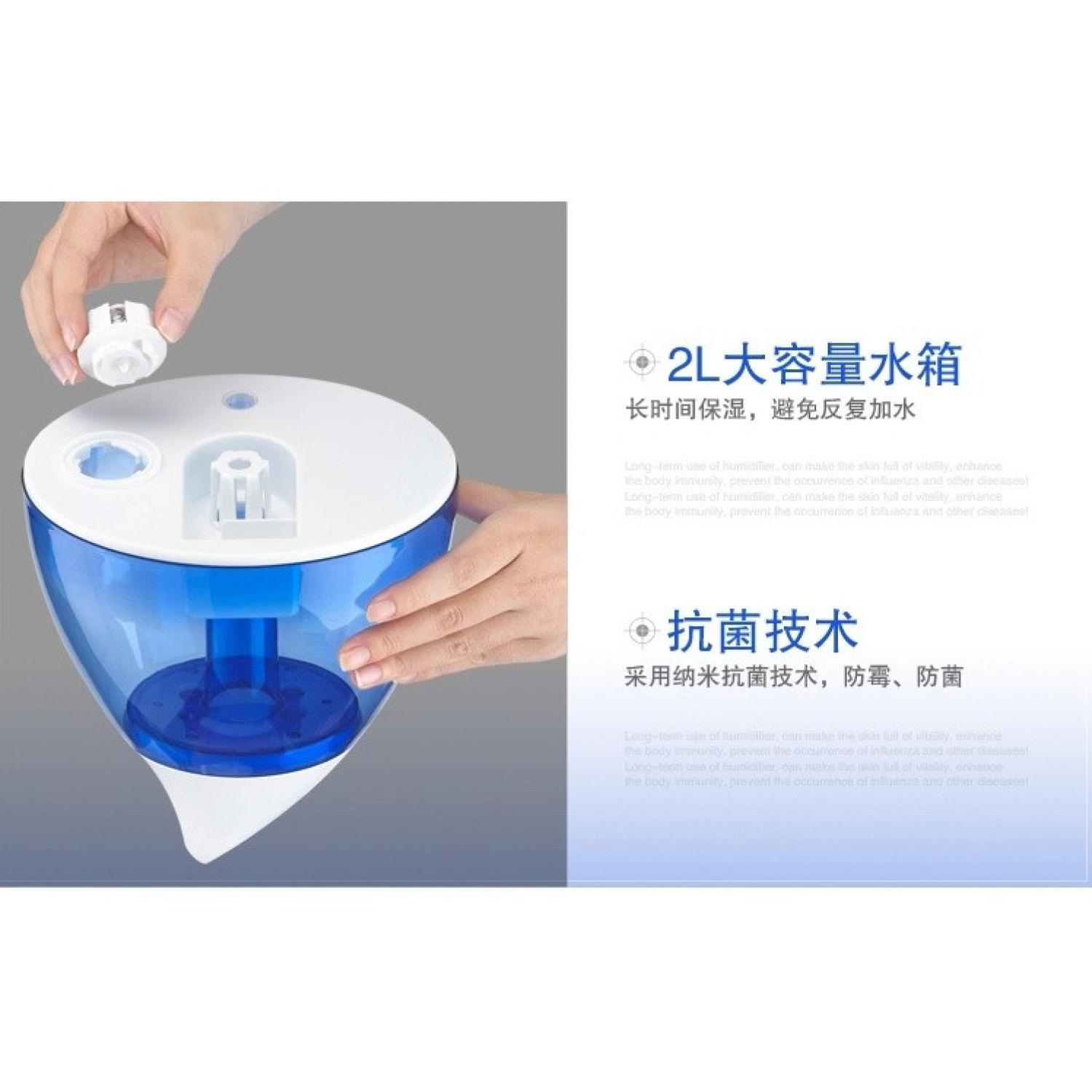 Classic Drop 6 in 1 Air Humidifier Aroma Therapy