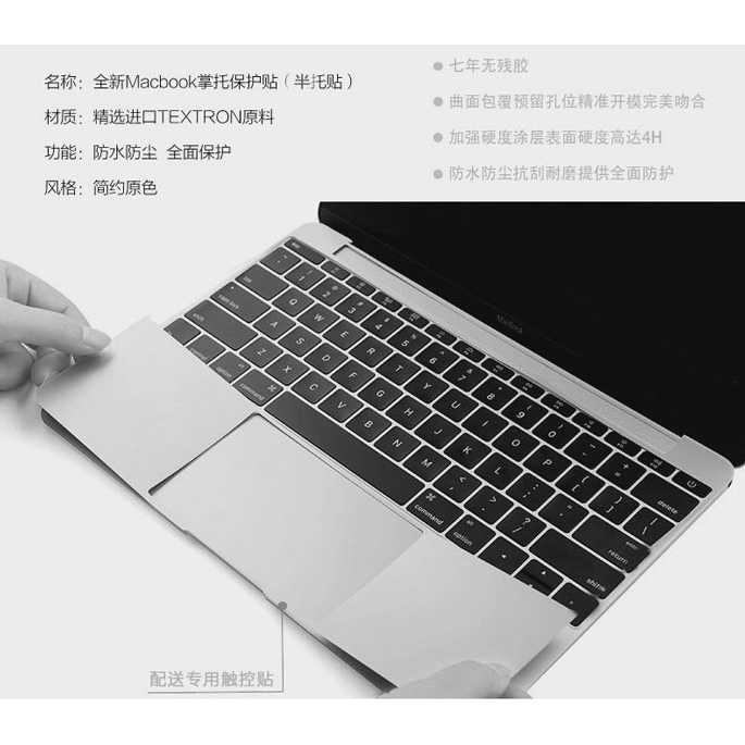 Keyboard Skin Protector Guard Macbook Pro 2016