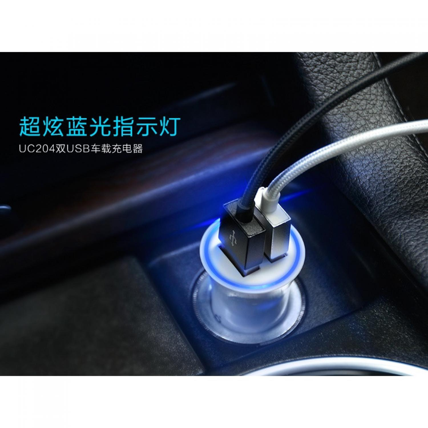 Hoco UC204 Dual USB Car Charger 2.4A for Smartphone