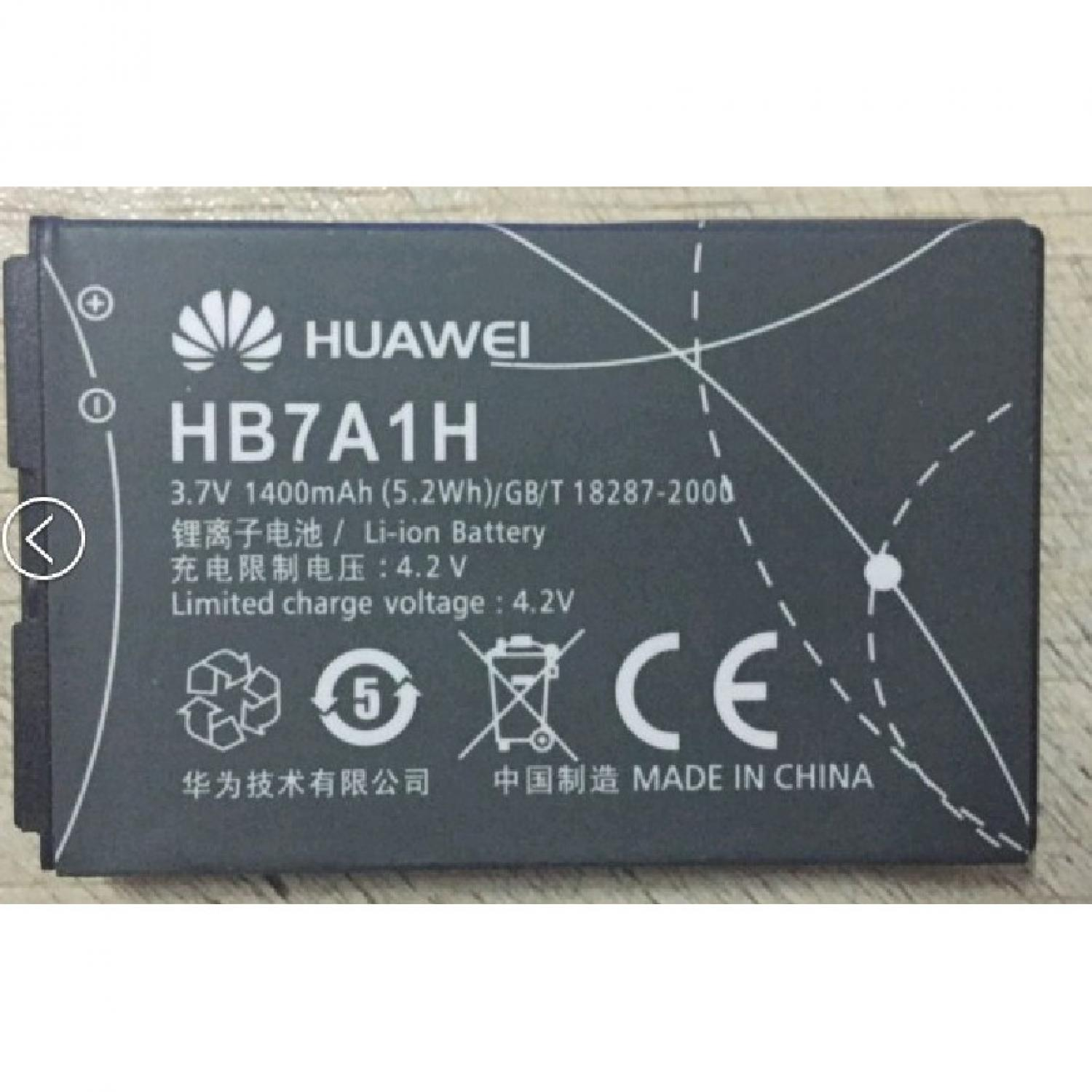 Baterai for Huawei Mobile Wireless Modem 1400 mAh - HB7A1H