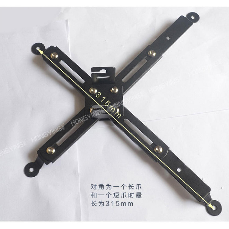 Braket Hanger Proyektor Universal 40x60cm