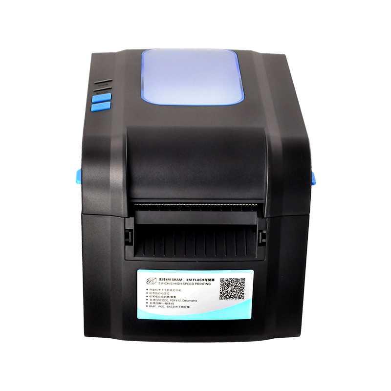 Xprinter POS Thermal Receipt Printer 80mm - XP-370B