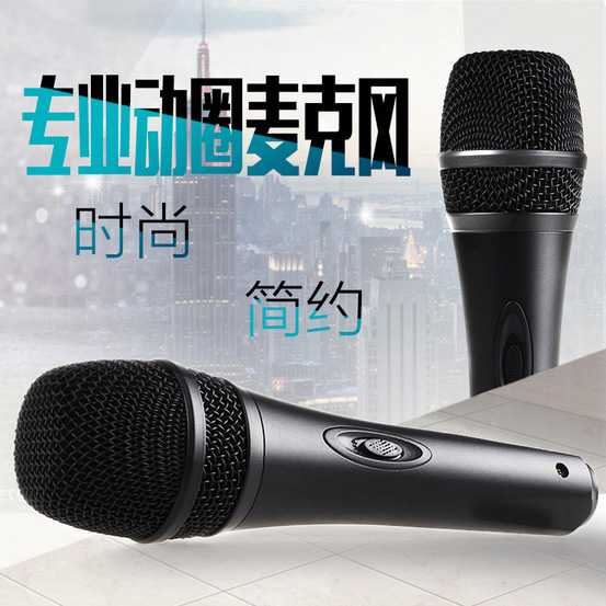 KTV Mikrofon Karaoke Moving Coil 6.5mm - YL-200