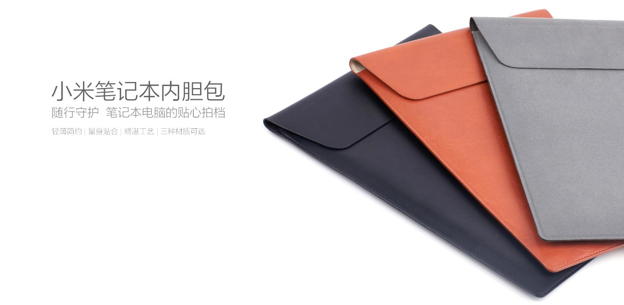 Jual Xiaomi Notebook Air